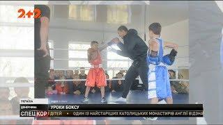 Боксер Усик провів майстер-клас для українських військових