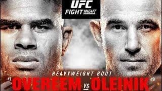 UFC FN 149 - Typowanie Pojedynków