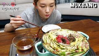 Real Mukbang:) Super Yummy Mille-Feuille Nabe ★ I Love Yuzu Sauce!!