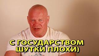 Как умеет шутить государство)
