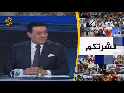 نشرتكم | مذيع مصري يسأل: هل #موريتانيا تتحدث العربية؟  - نشر قبل 3 ساعة