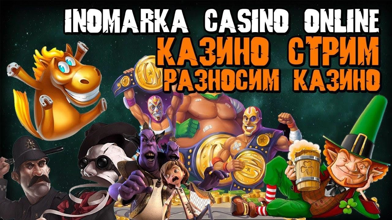 Фриспины за регистрацию Explosino casino