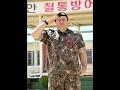 【韓国】明石家さんまが在日に正論を述べる!「徴兵行ったらええやん」コリぁ反論で…