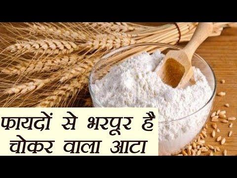 bran-flour,-चोकर-वाला-आटा-|-health-benefits,-फायदों-से-भरपूर-है-चोकर-वाला-आटा-|-boldsky
