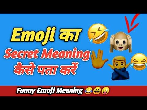 All Emoji Secret