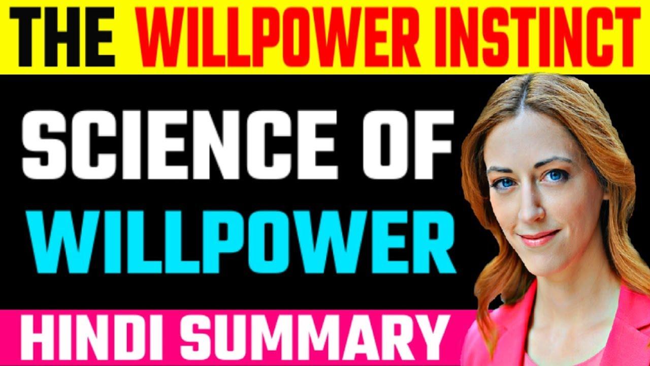The Willpower Instinct How Self-control Works Pdf