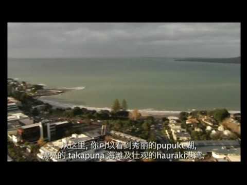 North Shore City promotional video, Mandarin version