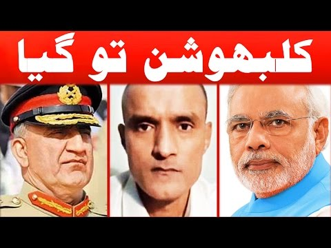 Kulbhushan Yadev's Case - What's Happening in International Court of Justice Right Now?