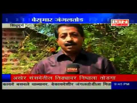 ibn lokmat live tv free ibn lokmat live tv streaming ibnkhab 1