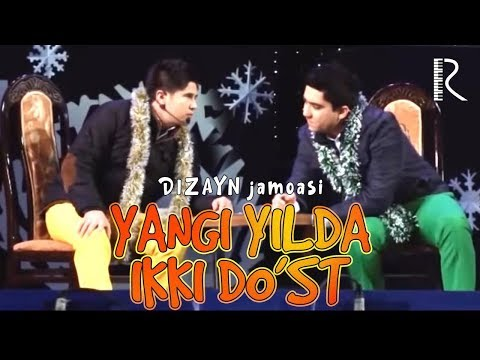 Dizayn jamoasi - Yangi yilda ikki do'st | Дизайн жамоаси - Янги йилда икки дуст