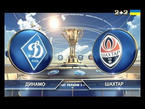 Украина. Премьер-лига: Новости, результаты матчей