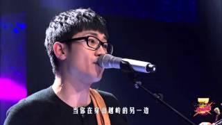 金志文《情人的眼泪》— 我是歌手第四季谁来踢馆 純野静流 検索動画 9