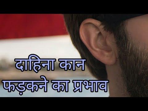 kanpati fadakna tagged videos on VideoHolder