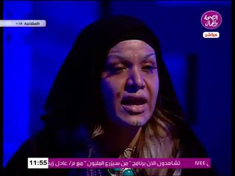 المشاغبة| شيماء جمال تفتح ملف الدجل والشعوذة