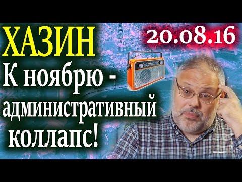 Финансы и инвестиции: новости экономики в России и мире