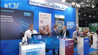 Retail.ru на выставке WorldFood Moscow 2021