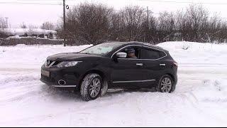 видео Новый Ниссан Кашкай. Автосалоны и официальные дилеры Nissan Qashqai.
