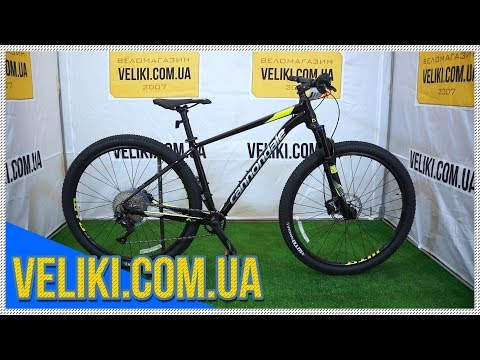 "Обзор велосипеда Cannondale Trail 2 29"" 2018"