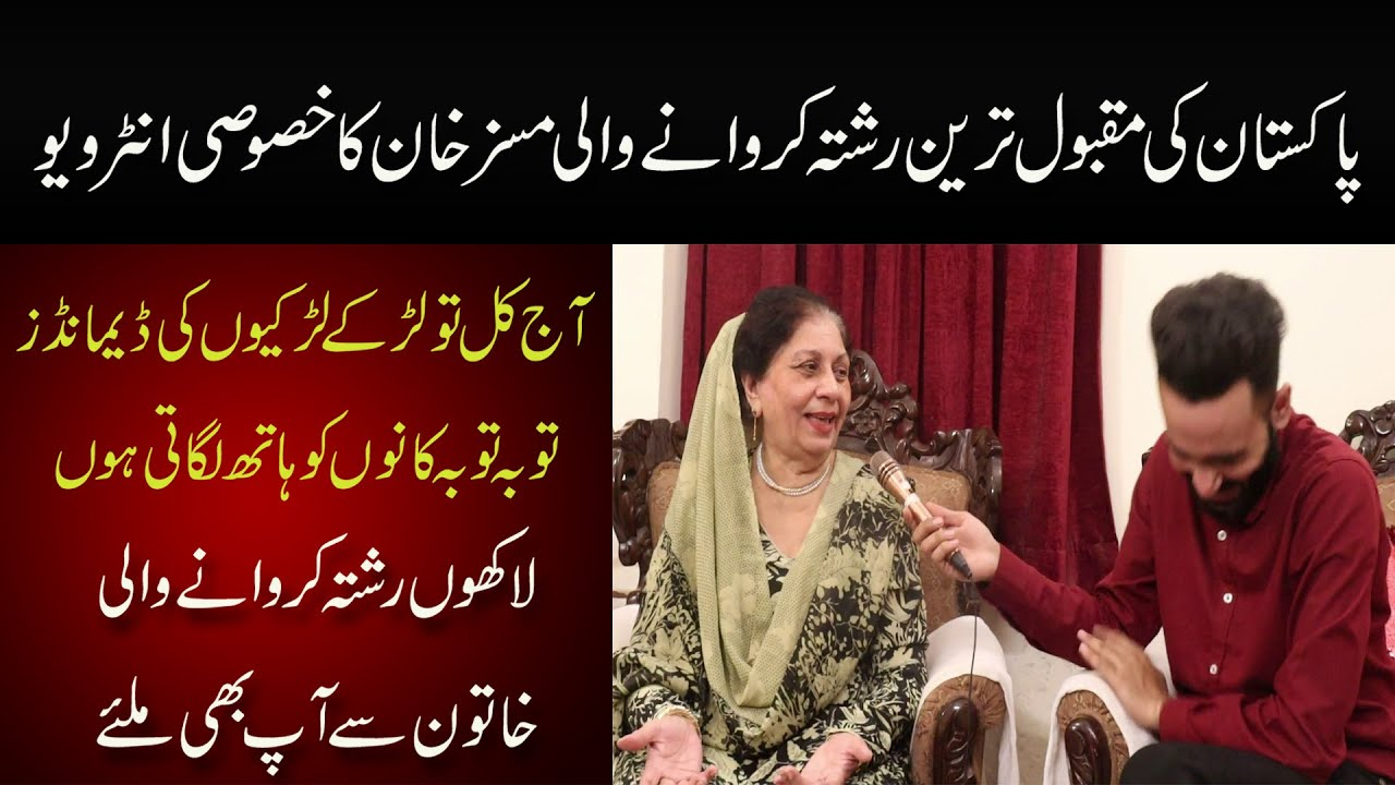 Exclusive Interview Of Mrs khan | Mera Pakistan | Haris Bhatti