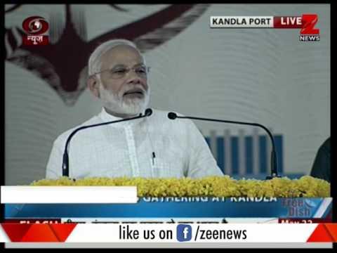 Gujarat:PM stresses on importance of ports|पीएम ने गुजरात में बंदरगाहों के महत्त्व पर ज़ोर दिया