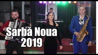 SARBA NOUA 2019 - NANA TI-AS PUPA GURITA - FORMATIA IULIAN DE LA VRANCEA