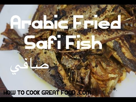 Arabic fried fish recipe safi or rabbitfish youtube arabic fried fish recipe safi or rabbitfish forumfinder Gallery