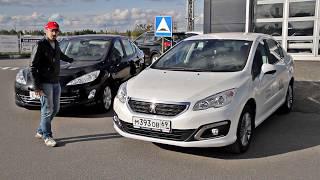 Новый Peugeot 408.  Обзор.  Тест-Драйв.  Сравнение.