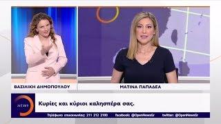 Δελτίο στη Νοηματική 22/6/2019 | OPEN TV