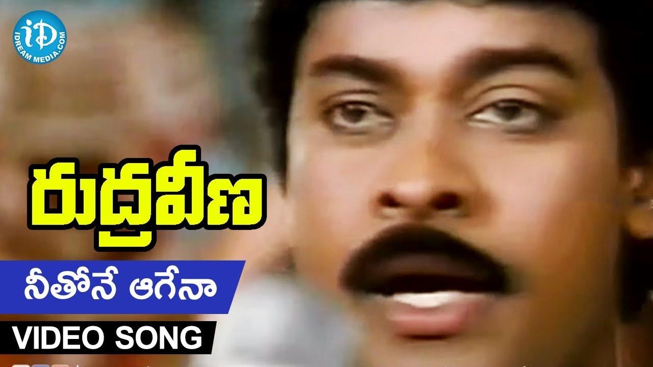 Chiranjeevi Gemini Ganesan Prasad Babu Nice Emotional: Neethone Aagena Sangeetham Video Song