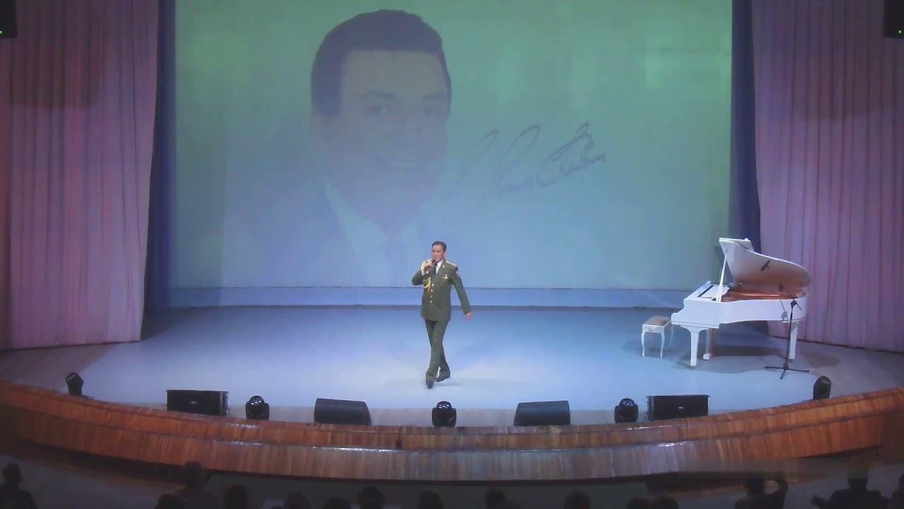 Вечер памяти И.Д. Кобзона, поёт Павел Пушкин