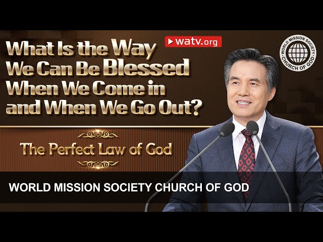 The Perfect Law of God   WMSCOG, Church of God, Ahnsahnghong, God the Mother