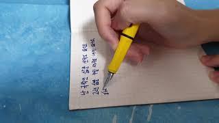ASMR Hangul 연극대본 희곡 여자독백 쓰기 라미…