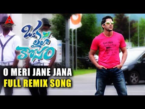 O Meri Jane Jana Full Song || Oka Laila Kosam Movie || Naga Chaitanya, Pooja Hegde