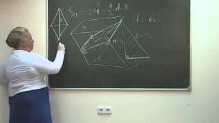 Видеоурок Стереометрия 2 часть