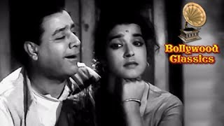 Kal Sajana Milna Yaha - Geeta Dutt & Mohammed Rafi Classic Romantic Duet - Ardhangini