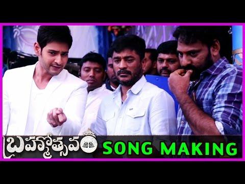 Singer Abhay Jodhpurkar About Vachindi Kada Avakasam Song - Making Video - Maheshbabu