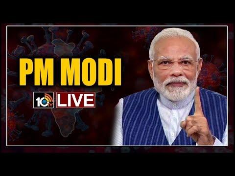 Pm Narendra Modi Speech Live From Delhi | 10TV News