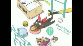 Repeat youtube video Nichijou Character Song Single - Sakamoto-san no Nyaa to Iu to Demo Omotta ka