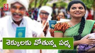 Padma On Telangana Govt's Rythu Bandhu Scheme | Teenmaar News | V6 News