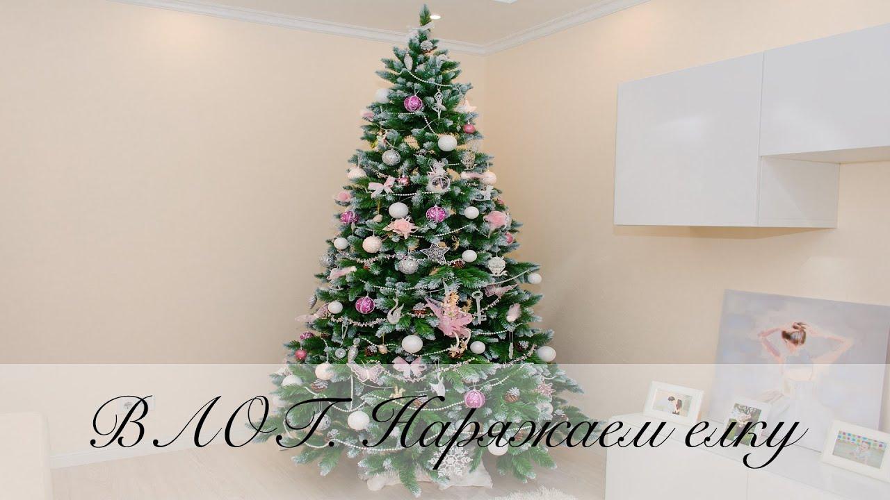 ВЛОГ. Новогодние покупки. Наряжаем елку. Готовим тортик :)