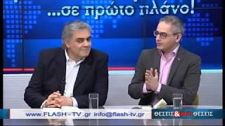 Θέσεις & Αντιθέσεις Λ Ιωαννίδης & Γυμνάσιο Ποντοκώμης