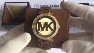 Новые и оригинальные женские наручные часы Michael Kors MK5784 / Майкл Корс МК5784(Новые и оригинальные женские наручные часы Michael Kors MK5784 / Майкл Корс МК5784 от фирменного магазина