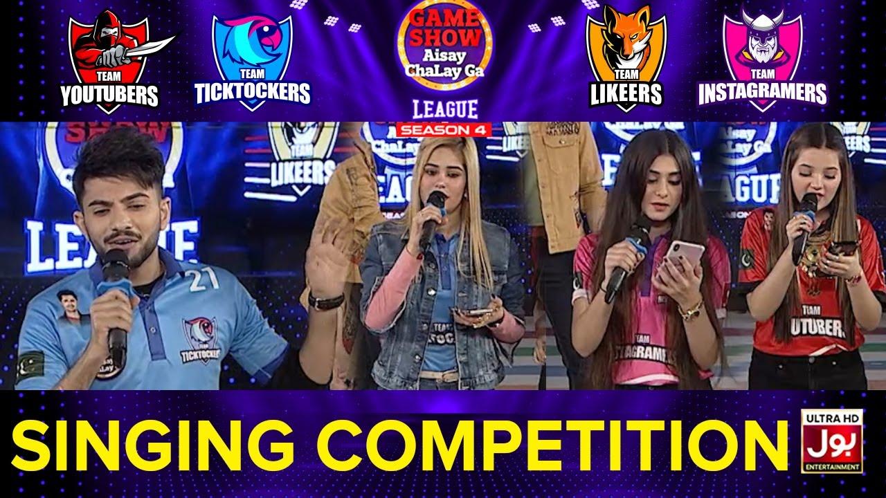 Download Singing Competition | Game Show Aisay Chalay Ga League Season 4 | Danish Taimoor Show | TikTok