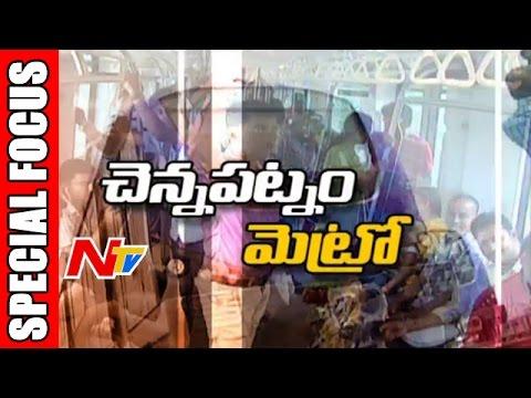 Chennai Metro Rail | Special Focus | NTV