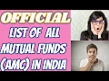 List of Mutual Funds (AMC) for online Investment