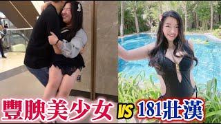 #306豐腴美少女vs181壯漢(CUPID IN LOVE)黑男邱比特 2020/02/14拍攝