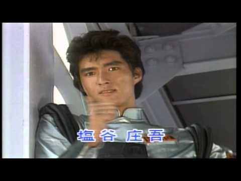 Cybercops - Série japonesa de muito sucesso - Dublado - 10 DVDs