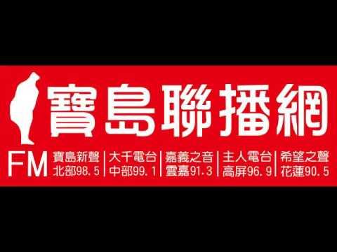 23日 SUPER駕訓班【請勿當馬路三寶】