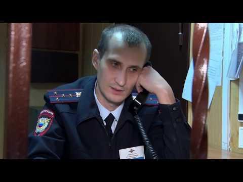 Работа дежурной части отдела МВД России по г. Нововоронежу