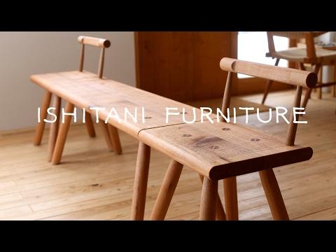 ISHITANI - Making  a bench and chairs